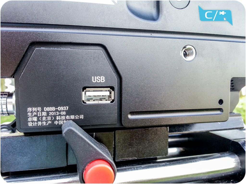 KineRAW Mini USB
